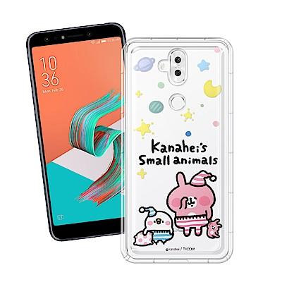 卡娜赫拉 ASUS ZenFone 5Q ZC600KL 彩繪空壓手機殼(晚安)