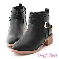D+AF 酷感印象.交叉金屬釦環低跟短靴*黑