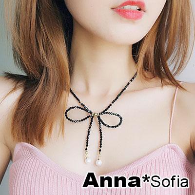 AnnaSofia 魅黑角珠綁結 鎖骨單層頸鍊CHOKER(黑系)