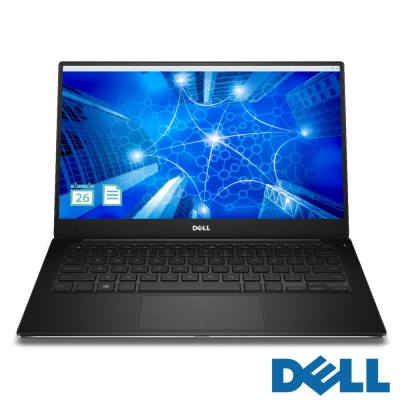 Dell XPS 13吋窄邊框筆電(i7-8550U/8G/256G SSD/銀