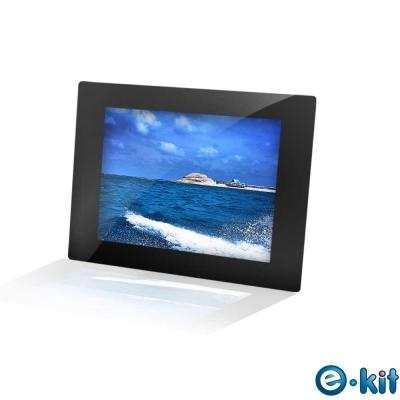 逸奇e-Kit-10-2吋相框電子相冊-DF-V5