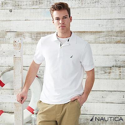 Nautica  經典款素色短袖POLO衫 -白