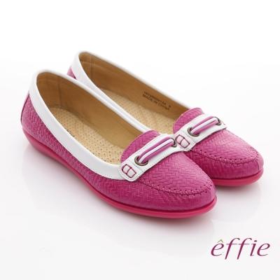 effie 編織樂時尚 全真皮編織壓紋奈米平底鞋 粉桃紅