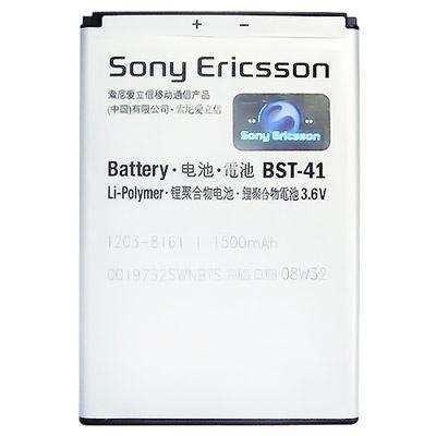 Sony Ericsson原廠電池 BST-41 系列(無吊卡)