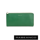 RABEANCO 迷時尚系列撞色多格層拉鍊長夾 綠