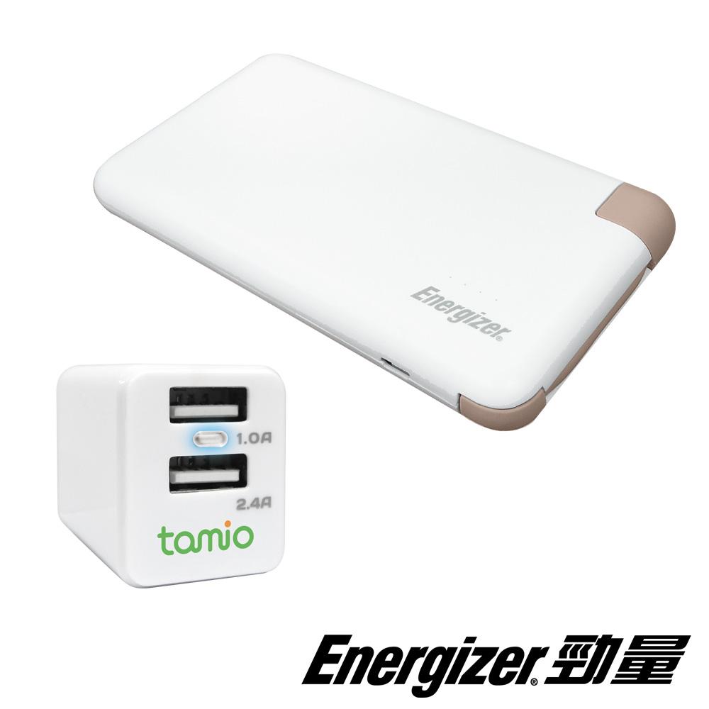 勁量 UE8001 行動電源+USB充電器【超值旅行組】