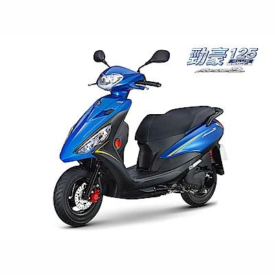 YAMAHA 山葉機車 AXIS-Z 勁豪125 日行燈版 碟煞 - 2018