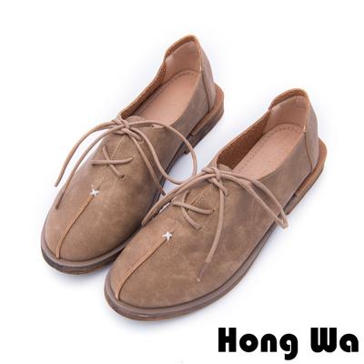 Hong Wa - 英倫流行綁帶仿舊牛津便鞋 - 咖