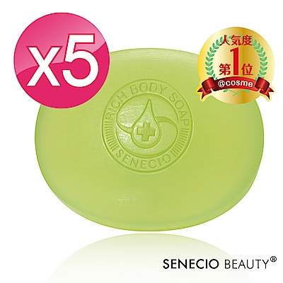 日本SENECIO 再生修護美肌皂5入體驗組