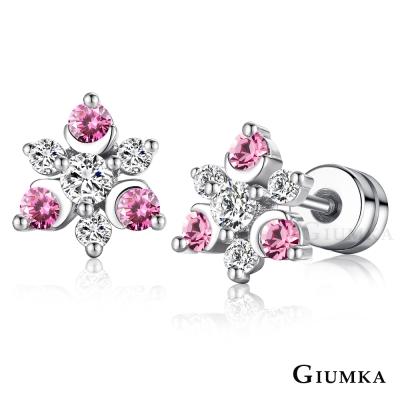 GIUMKA 冰雪花戀 栓扣式耳環-銀色B
