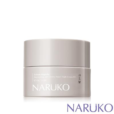 NARUKO牛爾 白玉蘭鑽采超緊緻修護晚霜EX 60g