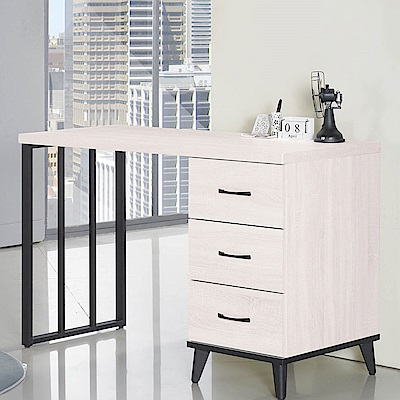 H&D 鋼刷白4尺書桌 (寬121X深56X高80.7cm)