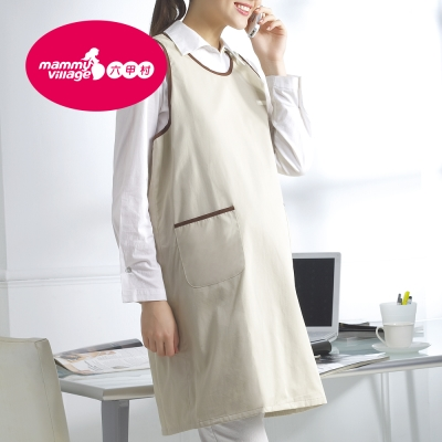 六甲村健康防護衣/無袖圍裙/輕卡其