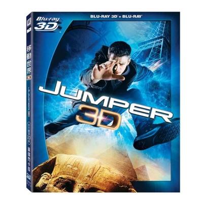 移動世界 ( 3D/2D ) Jumper 藍光 BD