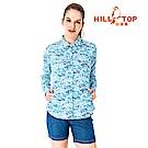 【hilltop山頂鳥】女款吸濕排汗抗UV長袖襯衫S05F70-藍印花