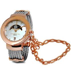 CHARRIOL 夏利豪 ST-TROPEZ真鑽月象玫瑰金鎖鍊錶-35mm