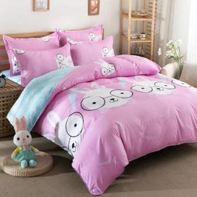 Alieen 個性印花 四件式涼被床包組 雙人 呆萌兔