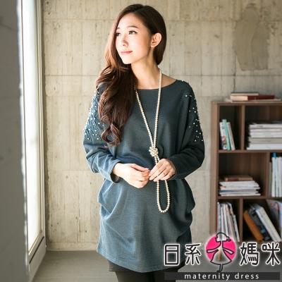 日系小媽咪孕婦裝-珍珠布蕾絲肩袖拼貼素面長版上衣-共三色