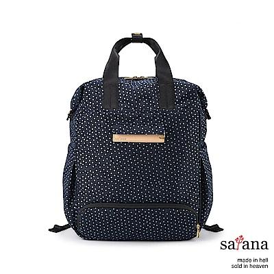 satana - MammaMia 風格後背包 - 深藍金屬點點