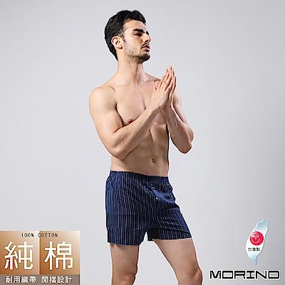 MORINO 耐用織帶格紋平口褲 深藍條紋