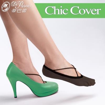 蒂巴蕾CHIC COVER健康對策時尚隱型襪- 繫帶
