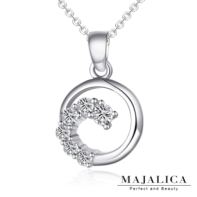 Majalica純銀項鍊 轉轉愛戀 925純銀