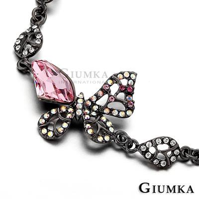 GIUMKA 彩蝶水晶元素手鍊-共3色