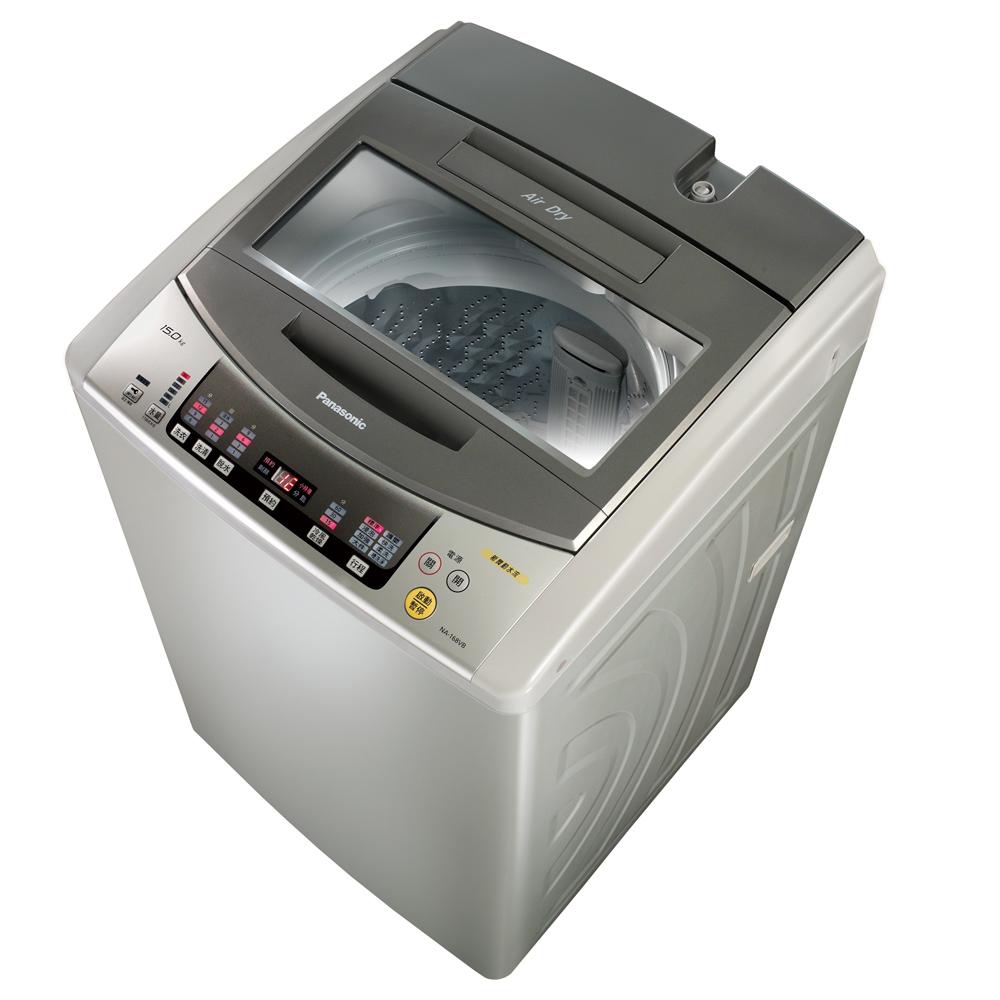 Panasonic國際牌15kg超強淨洗衣機NA-168VB-N