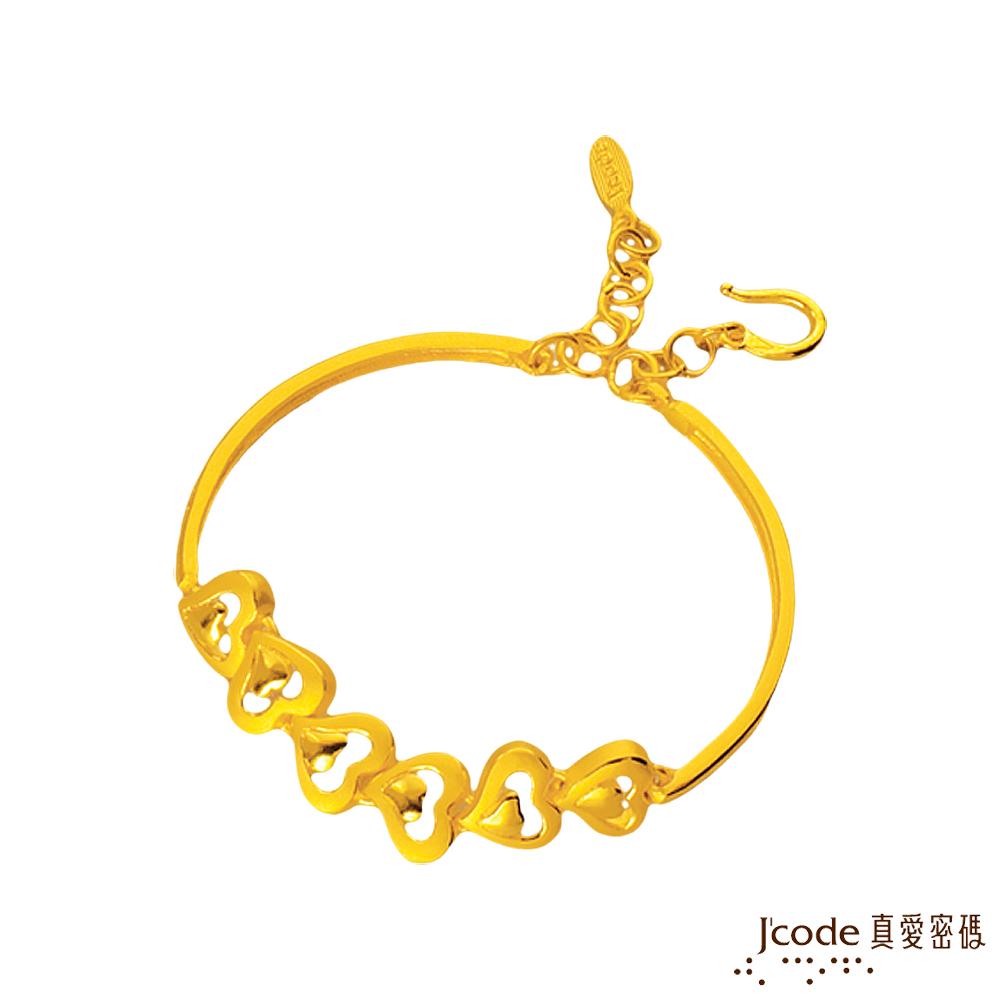 J'code真愛密碼金飾 心心相印純金手鍊 約3.4錢
