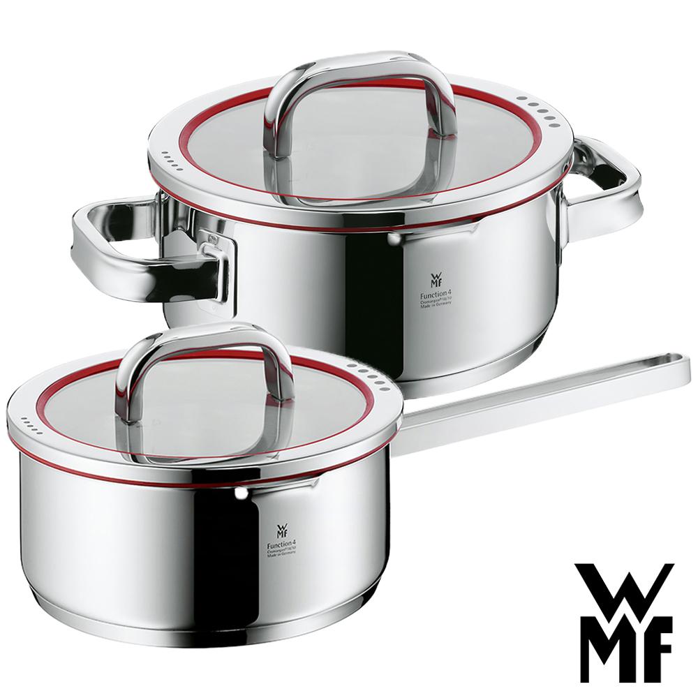 德國WMF Function 4低身湯鍋20cm單手鍋20cm