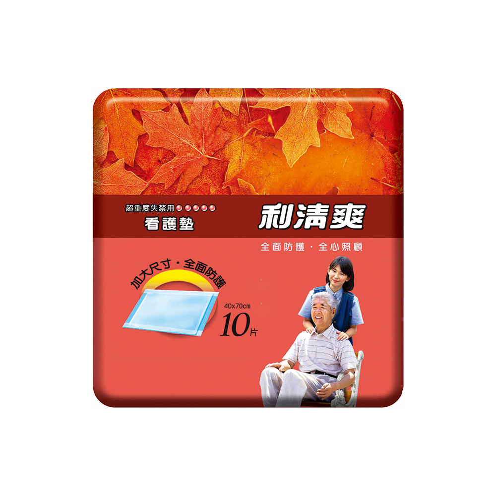 利清爽看護墊(10片/包)x12包/箱