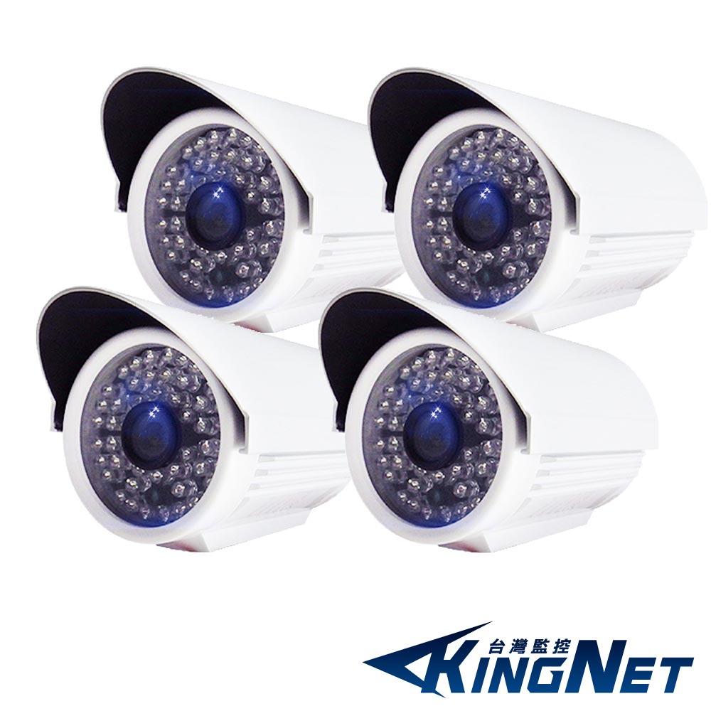 監視器攝影機KINGNET夜視48紅外線燈4入監視器組監視攝影機700條