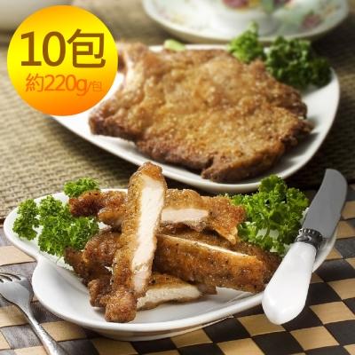 濎好食品DINGHAO 厚切手打排骨x10包