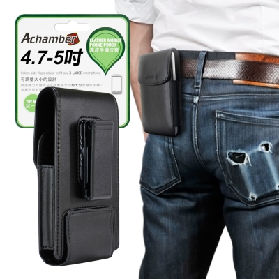 第二代Achamber 個性型男真皮旋轉直立腰掛皮套 4.7-5吋 iPhone...