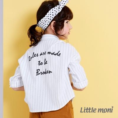 Little moni Makids條紋刺繡短版襯衫 象牙白