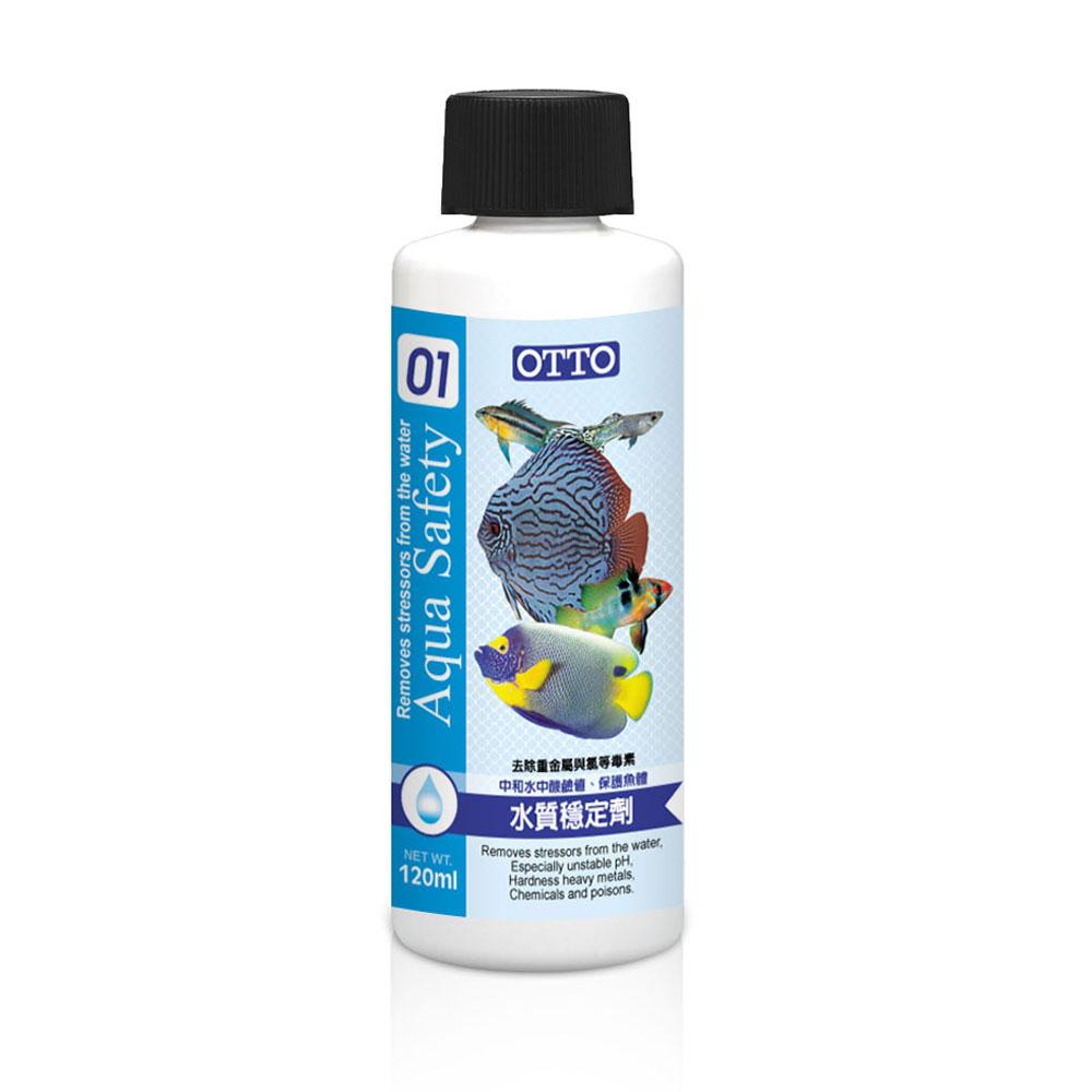OTTO奧圖 水質穩定劑 120ml