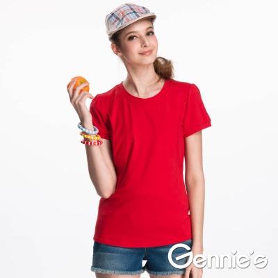 Gennie's奇妮-素面百搭必備款春夏哺乳上衣(GNA64)