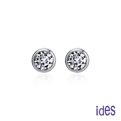 ides愛蒂思 精選60分E/VVS2八心八箭完美車工鑽石耳環/包鑲