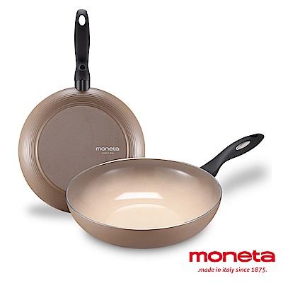 義大利MONETA范格斯經典系列雙鍋組(28cm炒鍋+28cm平底鍋)(快)