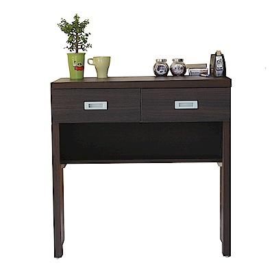 AT HOME-經典木質2.7尺二抽書桌(三色可選)  80x40x81cm