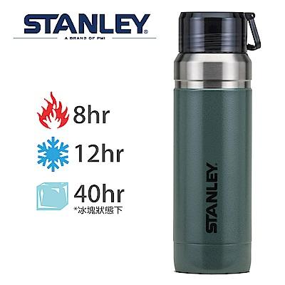 【Stanley】GO 系列提環隨行保溫瓶0.7L-錘紋綠