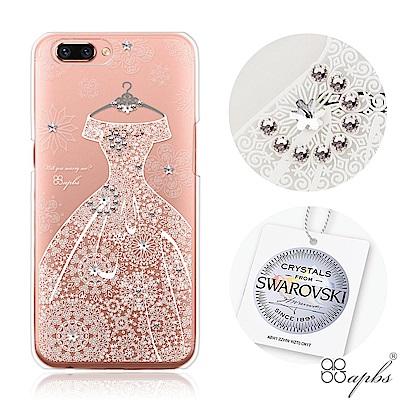 apbs OPPO R系列 施華洛世奇彩鑽手機殼-禮服奢華版