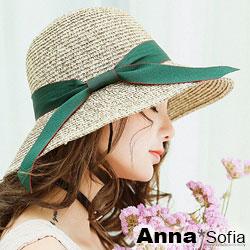 【滿額再75折】AnnaSofia 寬緞帶垂結混色織 寬簷遮陽草帽漁夫帽(米駝系綠帶)