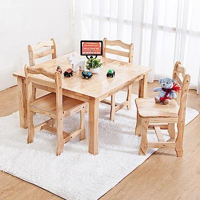 Boden-泰迪全實木兒童遊戲桌椅+椅凳組合(一桌四椅)-免組裝-75x75x45cm