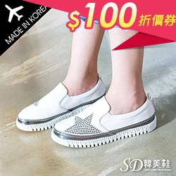 韓國星星鑽懶人鞋