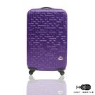 Just Beetle趣味迷宮系列20吋輕硬殼旅行箱/行李箱-深紫