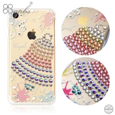 apbs iPhone8/7 4.7吋施華洛世奇彩鑽手機殼-叮叮噹