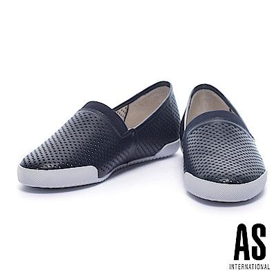 休閒鞋 AS 簡約風菱形沖孔設計全真皮厚底休閒鞋-藍