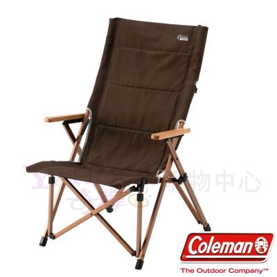 Coleman CM-0502 舒適達人帆布高背椅 露營椅/大川椅/摺疊椅