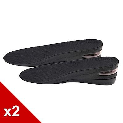 糊塗鞋匠 優質鞋材 B01氣墊增高鞋墊 (2雙/組)